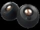 Creative Pebble V2 Desktop Speakers Review